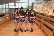 日本文化の発信といえばご存じこの方々=(C)AKS