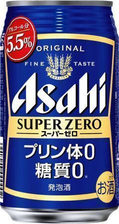 アサヒビールの「スーパーゼロ」