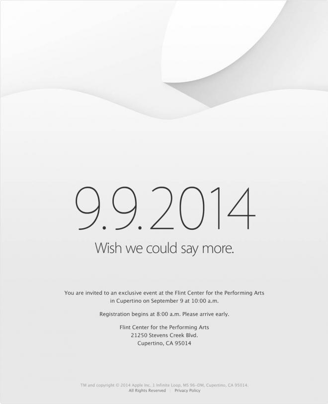 アップルから各メディアに届いた招待状