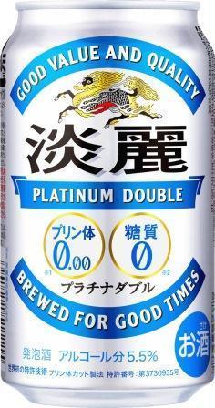 キリンビールの「端麗プラチナダブル」