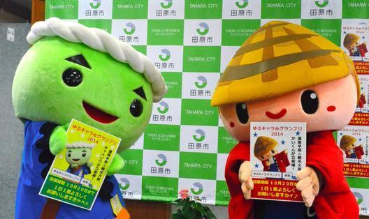 ゆるキャラグランプリに立候補したキャベゾウ(左)、かいくん=愛知県田原市役所