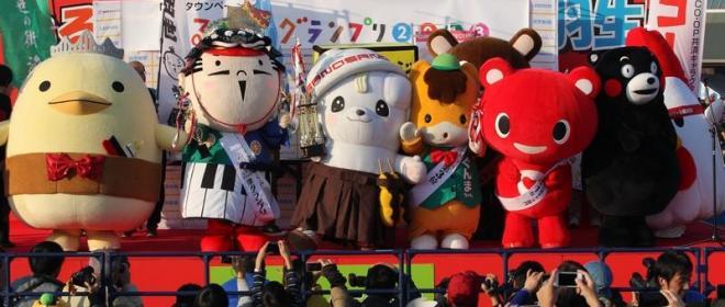 前回大会の結果発表の様子=埼玉県羽生市、13年11月、 池永牧子撮影