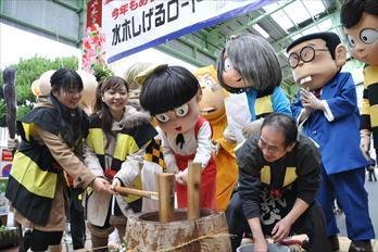 「ゲゲゲの鬼太郎」の着ぐるみたちと餅つき体験をする観光客ら=2012年12月30日