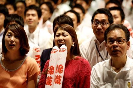 錦織のスポンサー、日清食品HDの社員らが東京で決勝戦を見守った