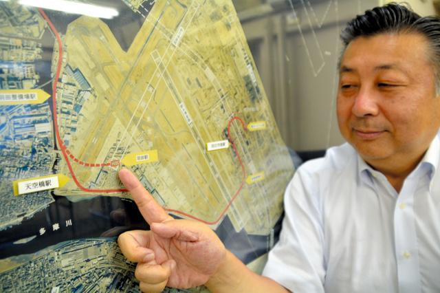 初代の羽田駅(指先の位置)は、天空橋駅より東の、羽田空港の地下に埋まっている=東京モノレール本社