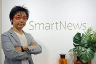 スマートニュースへ転じる松浦茂樹氏