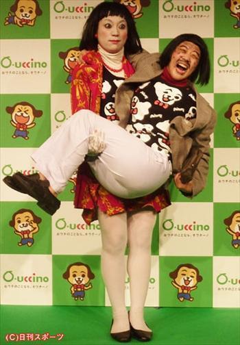 「ダメよ~ダメダメ」のギャグで人気の日本エレキテル連合(写真は2014年8月21日)