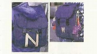 「Nかばん」の2代目(右)と3代目(左)=みくに出版「進学レーダー」より