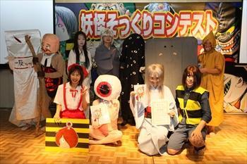 仮装の部最優秀賞の勝間田保育園と、そっくりさんの部最優秀賞の吉原真由美さん(前列の右から2人目)=2007年10月13日、夢みなとタワーで
