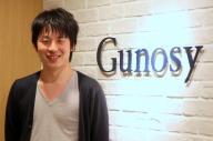 Gunosyの福島良典CEO=古田大輔撮影