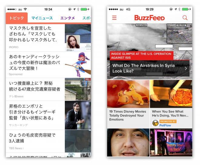 グノシー(左)とバズフィード(右)のアプリ画面