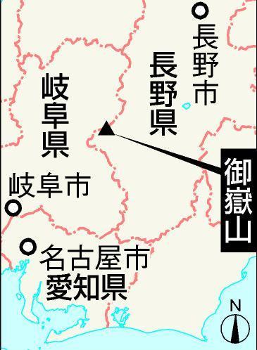 現場は長野と岐阜の県境