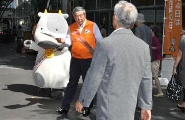 日本証券業協会の稲野和利会長と一緒に
