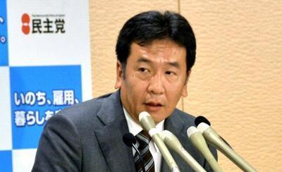 「観測強化対象を外したのは2008年12月の自民党政権のときだ」と抗弁する枝野幸男・民主党幹事長