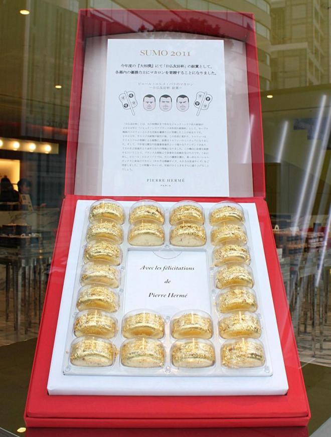 黄金のマカロンスペシャルボックス