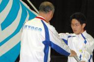 全国障害者スポーツ大会結団式で手渡される兵庫県旗=2008年10月3日、神戸市中央区