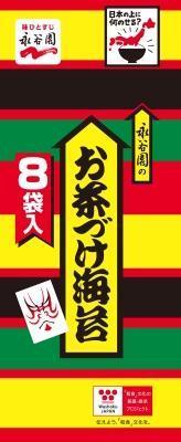 永谷園の「お茶づけ海苔」。希望小売価格は税別220円