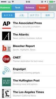 米国版アプリの画面。専門チャンネルに加えられる提携メディアの一覧