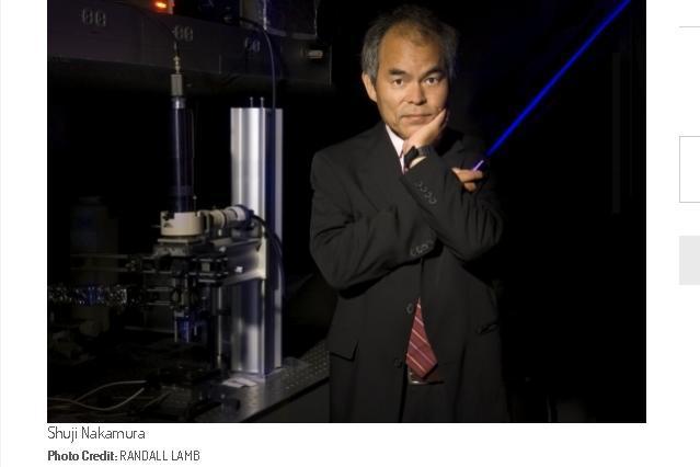 大学は特設サイトでも、中村氏のノーベル賞決定の喜びを伝えた