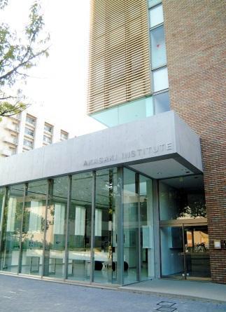 青色LED開発を記念し開館した「赤崎記念研究館」=名古屋市千種区の名古屋大学、小林舞子撮影