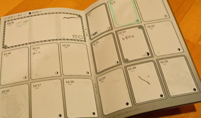 ページ左上の満月と新月の欄のみ大きめ。各欄の左下には、その日の月の満ち欠けも