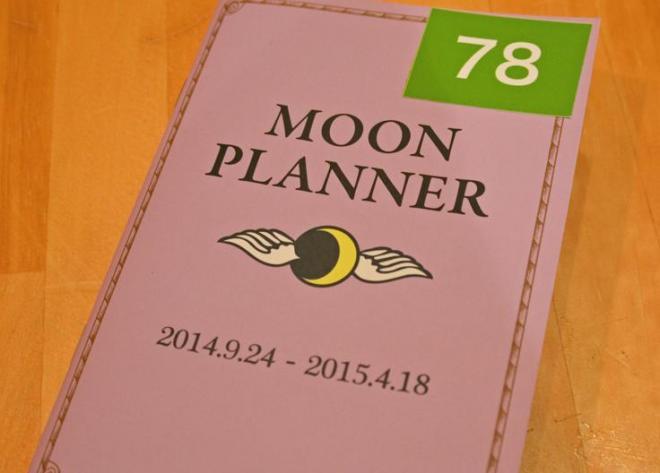 曜日も週も度外視した「MOON PLANNER」