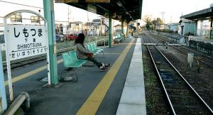 茨城県のローカルさを前面に出した映画「下妻物語」のロケ地、下妻駅=2013年12月14日