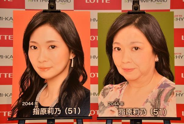 よくかむ習慣のある指原さん(左)と、よくかまなかった指原さんの、30年後の想像写真。「(左の写真のようになって)太田プロの看板女優を目指します」と宣言も飛び出した