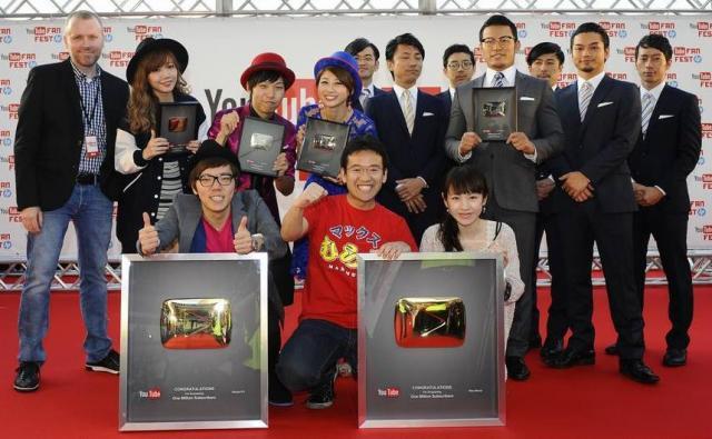「YouTube FanFest」に集まった国内の名だたるYouTuberのみなさん=10月19日、東京・六本木で