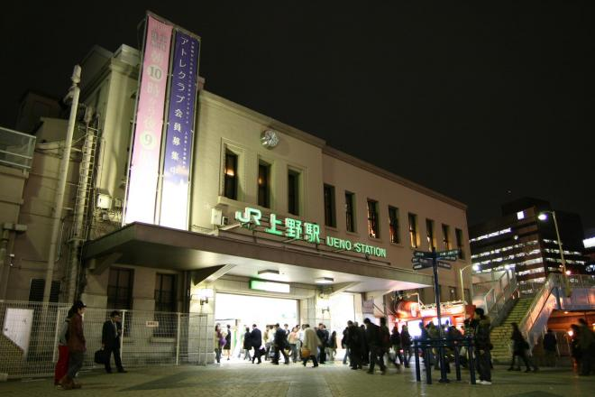 東京・上野駅。付近で会社員が刃物で刺された(事件前に撮影されたもの)