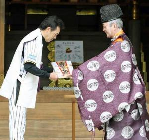広田神社の宮司からお札を受け取る和田監督(左)=2013年3月1日