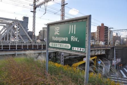 JR京都線沿いの高台。ここから振りかえると、柴島干潟や噂の看板が見えます