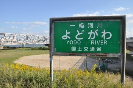 淀川沿いの高台から。河川敷野球場などが広がる
