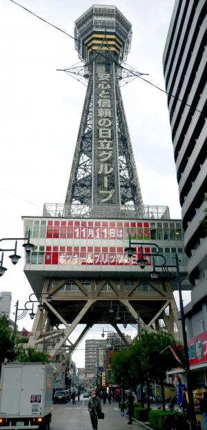11月11日の「ポッキー&プリッツの日」。通天閣に巨大広告が設けられた=大阪市浪速区