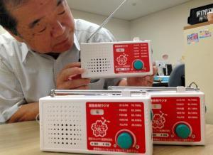 豪雨や台風を受け、売り上げが急増した緊急告知ラジオ=2014年9月2日