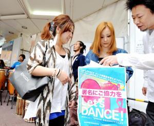 風俗営業法のダンス規制撤廃を求め、署名活動する若者たち=2012年5月29日、京都市中京区