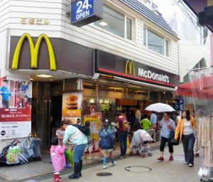マクドナルドの店舗=2014年9月7日
