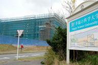 建設が進む「幸福の科学大」の校舎(左奥)。体育館や学生寮などとともに2015年1月の完成を目指す=千葉県長生村