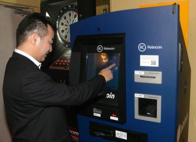 ダイニングバーに設置されたビットコインの「ATM」