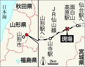 JR仙山線の立ち往生現場