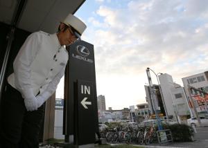 道行くレクサス車すべてにお辞儀する警備員=名古屋市千種区、吉本美奈子撮影