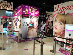 進化し続けるプリクラ。最近ではビル内で売られている洋服を試着して撮影できるものも登場=2014年12月、大阪市の「梅田ジョイポリス」