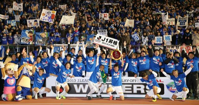 J1昇格を決め、サポーターと一緒に喜び合う徳島の選手たち=2013年12月8日、上田潤撮影