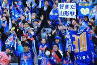 サッカー・J1昇格プレーオフで、  選手に声援を送る山形のサポーターら=内田光撮影