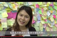 民主的な選挙を求める香港のデモ参加者から、選挙に行かない日本の若者へのメッセージ