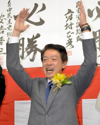 当選を確実にし、万歳をする武藤容治氏=岐阜県各務原市の選挙事務所、2014年12月14日