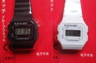 ダイソーで品薄が続く腕時計「BLUE PLANET」