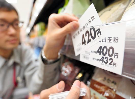 スーパーでは、閉店後に食品売り場の価格表示が切り替えられた=3月31日午後、遠藤啓生撮影