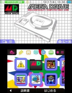 """ソニックなどセガのキャラクターたちが、3DSの画面を""""ジャック""""=セガ提供"""