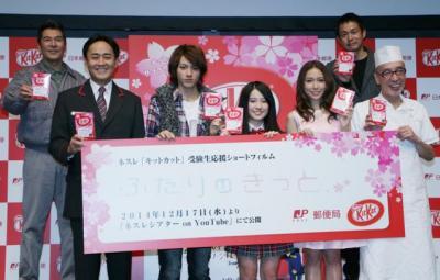 「キットカット」史上最強の応援団=東京国際フォーラム、佐藤正人撮影